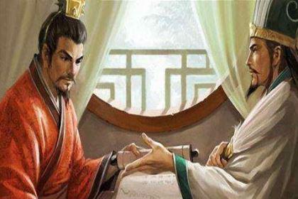诸葛亮《隆中对》析天下,劝刘备勿与曹操争锋?