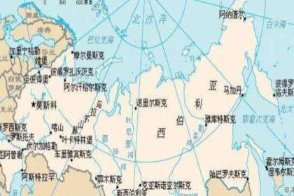 俄罗斯大半领土都是在亚洲,为什么他们说自己是欧洲国家