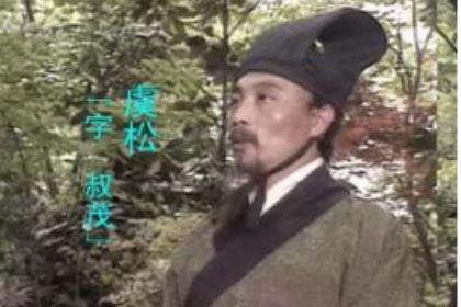 东吴、蜀汉同时起兵,虞松向司马师献出了什么计策?