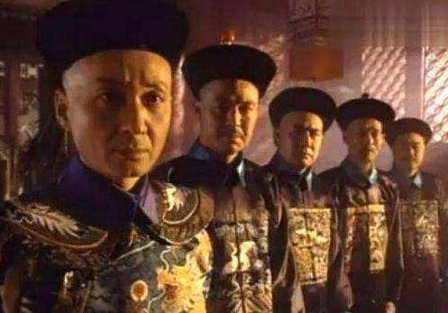 顾命八大臣出现于什么时候?有哪八个人?