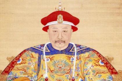 嘉庆的皇后死了之后,他为什么不敢大办丧事?
