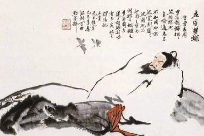 《庄周梦蝶》所说的不一定是个梦