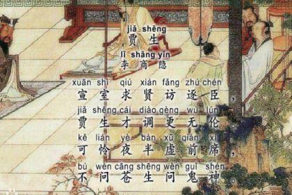 名满天下的文学家贾谊,为什么得不到汉文帝的重用?