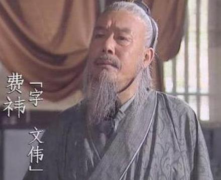 蒋琬、费祎、董允都没有做过蜀汉丞相 他们为什么能和诸葛亮并称为蜀汉四相