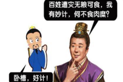 刘备和司马懿都这么聪明,为何都生出了傻儿子?