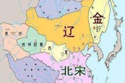 中国历史上由女真族建立的封建王朝:金朝的建立与灭亡