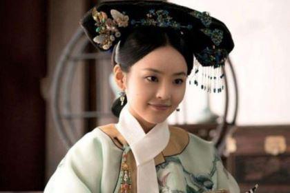 淑嘉皇贵妃:乾隆后宫唯一的外国妃子,最后结局如何?
