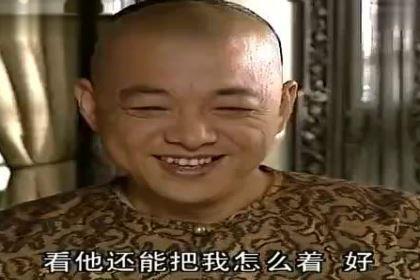 和珅和刘全到底是什么关系 为何会如此的器重他呢