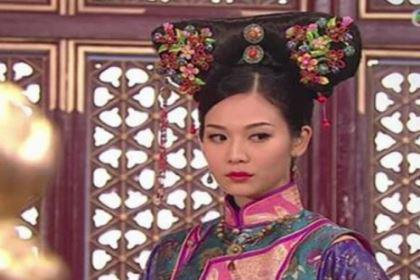 揭秘:庄顺皇贵妃是道光皇帝最爱的妃子吗?