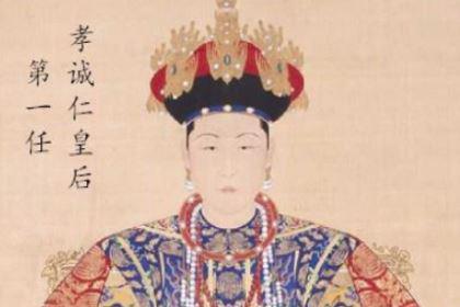 第三任皇后去世以后,康熙为什么没立皇后?