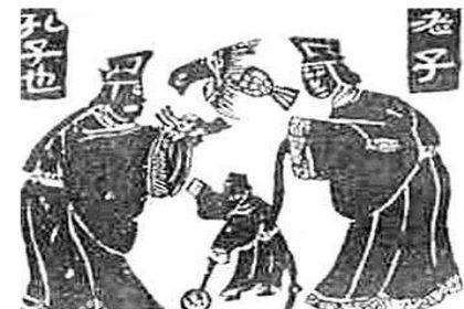 道不同不相为谋:儒家道家是如何相爱相杀的?