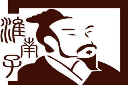 豆腐的发明过程是什么样的 刘安本来炼丹却无意发明出来
