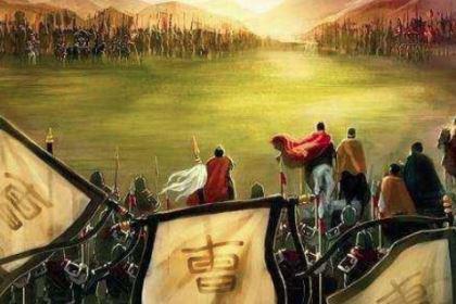 袁绍为什么会在官渡之战中败给曹操?