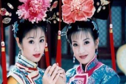 揭秘:小燕子的历史原型真的是和硕和婉公主吗?