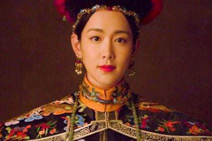 满清时期最牛姓氏?满清第一美女,出现6位皇后,生了3位皇帝!