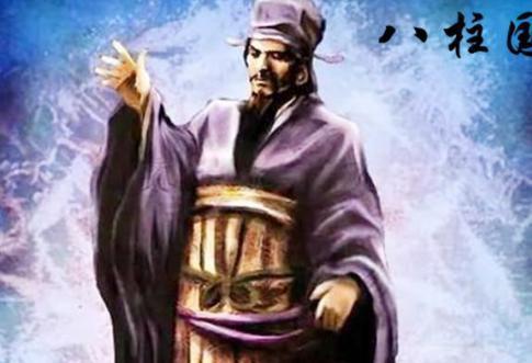 北魏汉化改革失败之后宇文泰做了什么?两项制度解决民族矛盾!
