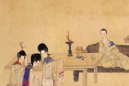 古代男子可以纳妾 为什么还要在外面样外室呢