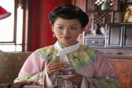 成贵妃16岁被纳入后宫,两次降级却还能住进寿康宫