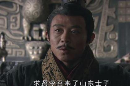 秦孝公期间做了三件大事 为秦国统一天下奠定了坚实的基础