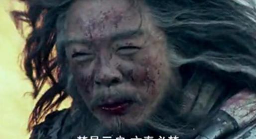 春秋最恐怖封号,4位获封,但都死的很惨!