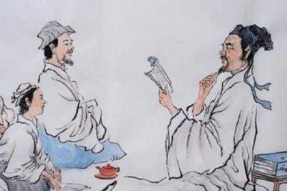 周文王、韩非子都是近视眼,没眼镜他们怎么办?