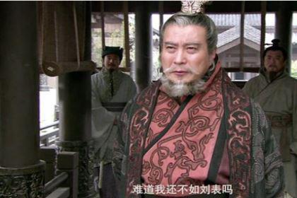 刘备靠诸葛亮才能割据一方,但有些方面强过诸葛亮