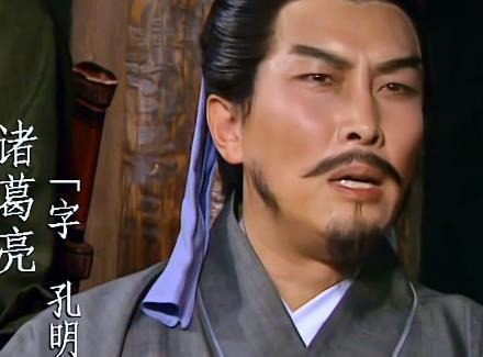 揭秘刘备三顾茅庐的真相 诸葛亮真的在炒作自己吗