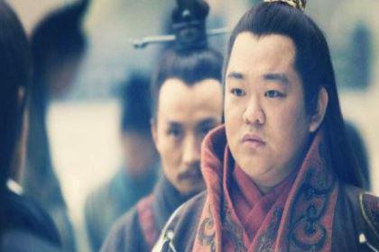 他是被冤枉的皇帝,事实上是一个贤君,历史上真正的阿斗并非他?