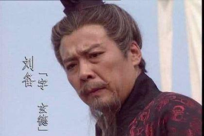 刘备集团第一谋士法正,他到底有多厉害?