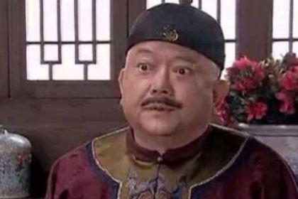 和珅被赐死后,他的八个小妾最后怎么样了?
