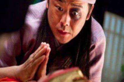 唐朝宦官仇士良:娶了老婆,还生了5个儿子