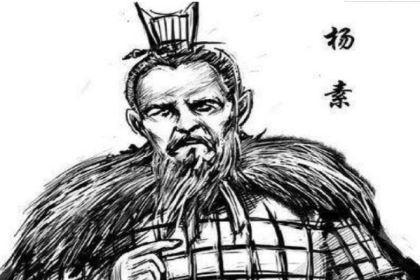 杨素权倾朝野势力滔天,他为什么不夺帝位呢?