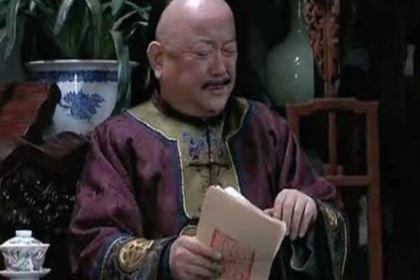 清朝最贪的贪官,贪了七百万英镑最后还得善终