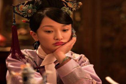 那拉氏:清朝最牛的家族,出了六个大清皇后
