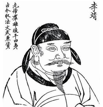 李靖身为唐朝的名将 为何会成为商朝时期的陈塘关总兵呢