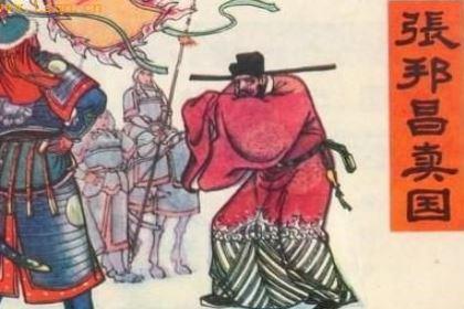 为什么说张邦昌的死为什么是千古奇冤 这种说法究竟有没有道理