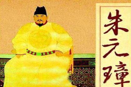 朱元璋对开国功臣大开杀戒,为什么他没杀汤和?