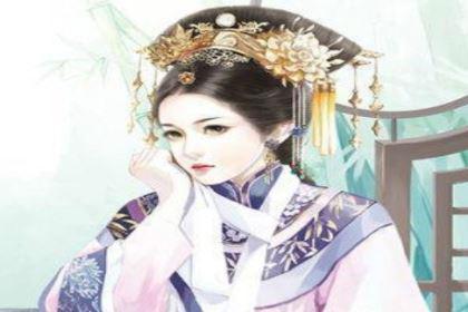 大清史上的安嫔贵为七嫔之首,却在历史中消失终身成谜