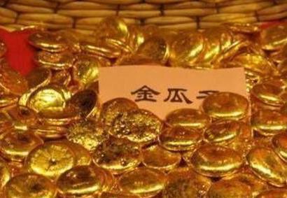 """清朝的""""金瓜子""""的作用是什么 为何皇帝会拿来赏赐呢"""
