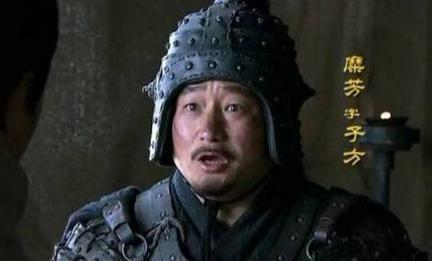 糜芳是三国最令人痛恨的叛徒 他最后的下场到底是什么样的