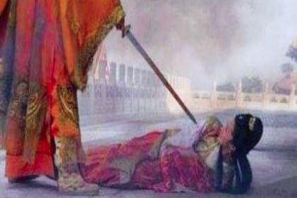 长平公主15岁时被砍掉手臂,18岁怀着孕死去