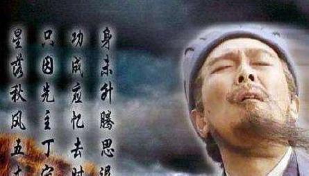 刘备遇见人就说是中山靖王刘胜之后 其中故意说漏了一个重大的隐情