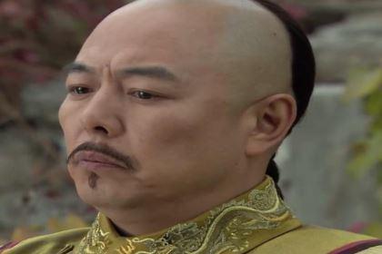 爱新觉罗·永璘:令妃最小的儿子,最后结局如何?