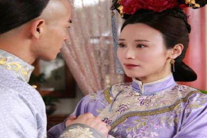 清朝时期的福晋到底是什么样的 她们的子女地位如何