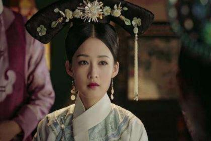 她是乾隆后宫最神秘的妃子,临终前被赐十个桔子