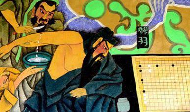 《三国演义》中华佗为关羽刮骨疗毒典故简介