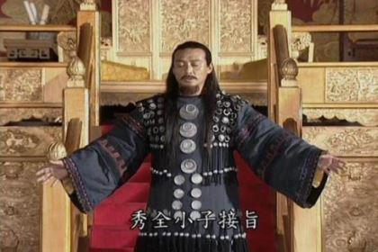 """杨秀清玩弄权术认洪秀全当""""儿子"""",最终自食恶果"""