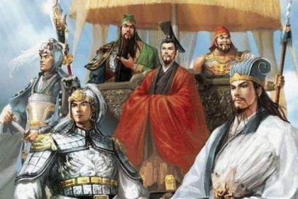 刘备称帝时有人反对吗?