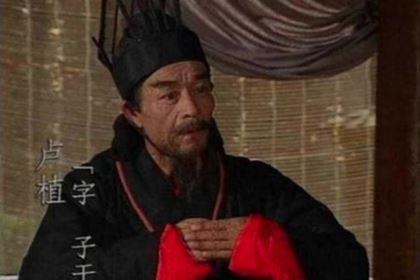 刘备的恩师卢植,其后人也是非常了不得
