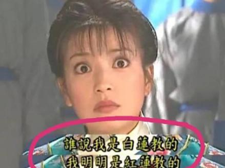 朱棣为什么要抓尼姑和道姑 这件事情只因和一个女子有关